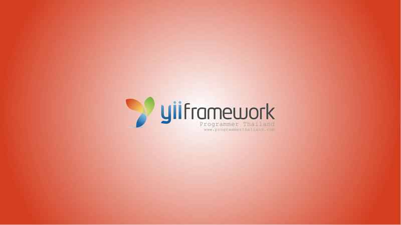 การพัฒนา Web Application กับ Basic Yii Framework Workshop